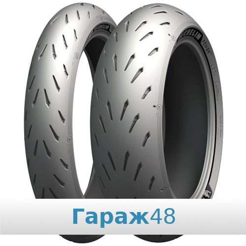 Michelin Power RS 120/70 R17 58W